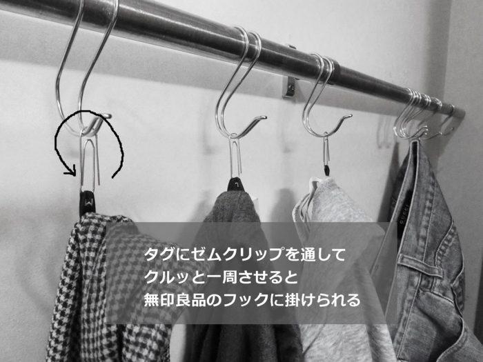 捨て 方 バサミ 洗濯