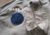 針と糸を使わない工作感覚で楽しむ繕い。ハサミはいいものを接薬剤は100円でOK